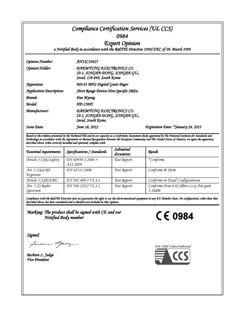 CE HP1500 Kopie
